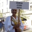 ΣΕΧΛΕ ΔΡΩΜΕΝΑ - Bohemia
