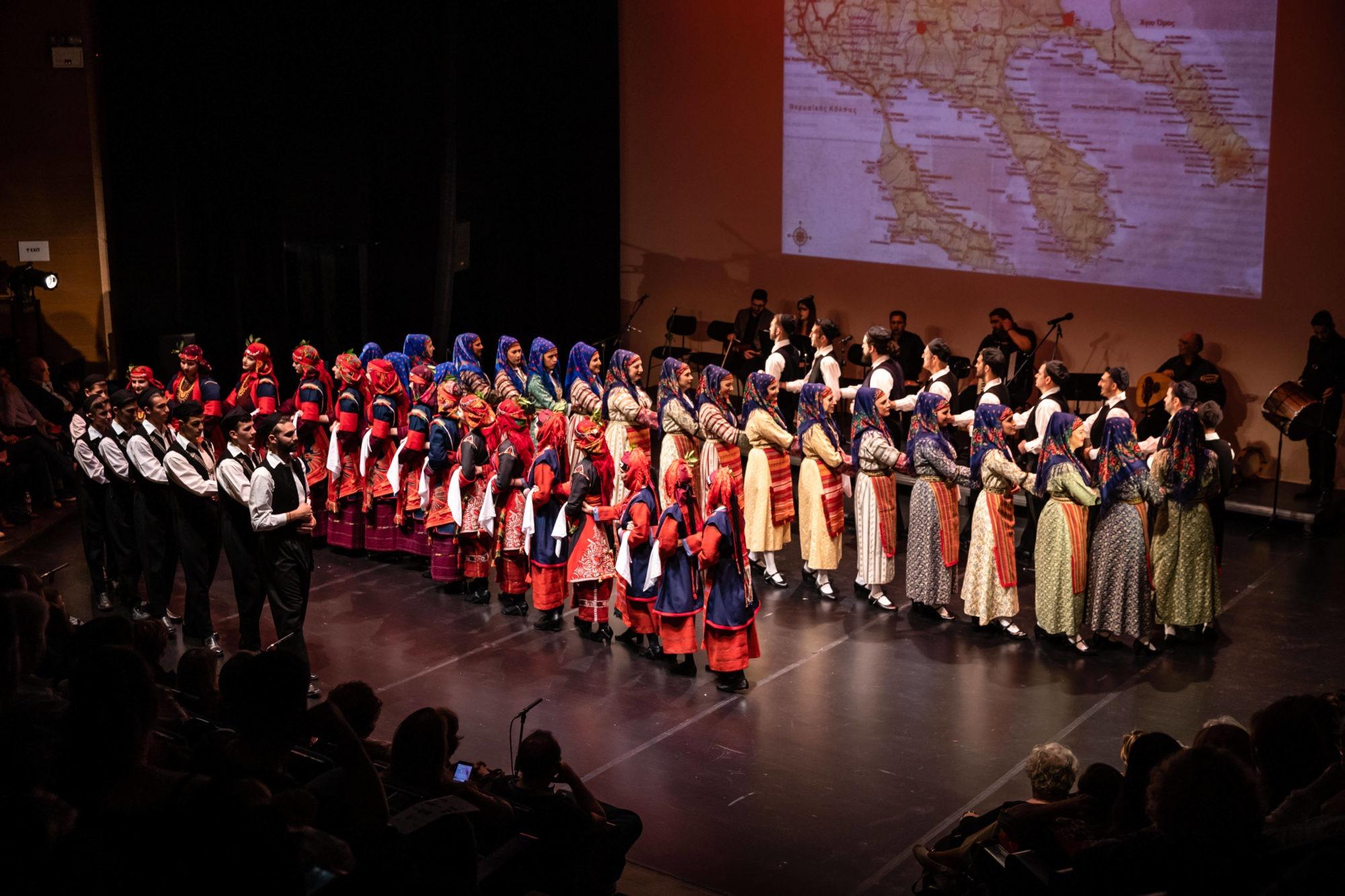 ΚΕΜΕΑ ΔΡΩΜΕΝΑ-Στη Μακεδονία του παλιού καιρού-MCF